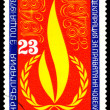 Vintage postage stamp. Human rights Flame. — Stock Photo