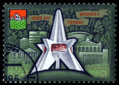 Francobollo d'epoca. Bryansk. — Foto Stock
