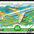 Vintage postage stamp. Old plane IL- 86. — Stock Photo #44013461