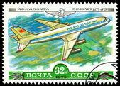 Vintage  postage stamp.  Old plane IL- 86. — Stock Photo