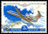 Vintage  postage stamp.  Old plane YAK-42. — Stock Photo