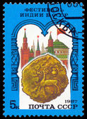 Vintage  postage stamp. Festival to India in USSR.  — Stock Photo