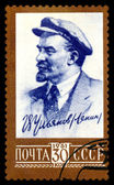 Vintage postage stamp.  Portrait V.I. Lenin (Uliyanov). — Stock Photo