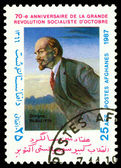 Vintage postage stamp. Lenin. Founder of the USSR . — Stock Photo