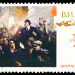 Vintage postage stamp. V.I. Lenin. — Stock Photo