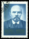 Vintage postage stamp. Photography of  Lenin. — Stock Photo