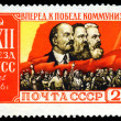 Постер, плакат: Vintage postage stamp Karl Marx Friedrich Engels and V I Len