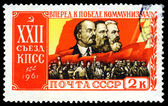 Vintage  postage stamp. Karl Marx, Friedrich Engels and V.I. Len — Stock Photo