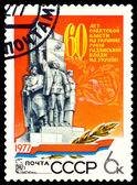 Vintage  postage stamp. Proclamation Monument, Charkov. — Stock Photo