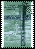 Vintage  postage stamp.  Koliskaya over deep bore hole. — Stock Photo