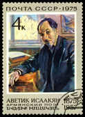 Vintage postage stamp. Armenian poet Avetik Isaakyan. — Stock Photo