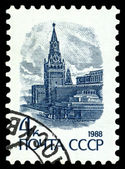 Vintage  postage stamp. Spasski Tower. — Stock Photo