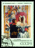 Vintage  postage stamp. Pushkin and His Wife at Court Ball, by U — Stock Photo