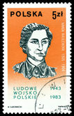 Vintage postage stamp. Wanda Wasilewska. — Stock Photo