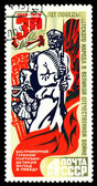 Vintage  postage stamp. Partisans. — Stock Photo