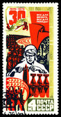 Vintage  postage stamp. Woman munitions worker. — Stock Photo