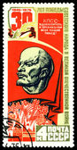 Vintage  postage stamp. Lenin and Red Flag. — Stock Photo