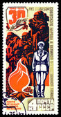 Vintage  postage stamp. Eternal Flame and Quard. — Stock Photo