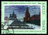 Vintage  postage stamp. Parade, Red Square, 1941, by K. F. Yuon. — Stock Photo