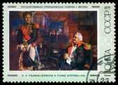 Vintage  postage stamp. De Lauriston at Kutuzov's Headquarters. — Stock Photo