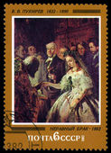 Vintage  postage stamp. Marriage Ceremony , by W. W. Pukirev. — ストック写真