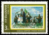 Vintage  postage stamp. Rumena chieftain, by Nikola Mirchev. — Stock Photo