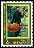 Vintage  postage stamp. Support me hand, by Zlatyu Boyadziev. — Stock Photo
