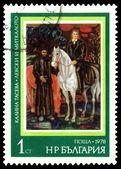 Vintage  postage stamp. Levski Mitkaloto, by Kalina Taseva. — Stock Photo
