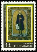 Vintage  postage stamp. Koliu Fitcheto, by Elsa Goeva. — Stock Photo