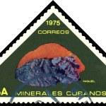 ������, ������: Vintage postage stamp Nickel