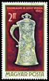 Vintage  postage stamp. Silver Tankard. — Stock Photo