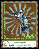 Vintage  postage stamp. Skeet shooting. — Stock Photo