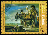 Vintage  postage stamp. Milkmaid's  Family, by Louis Le Nain. — Stock Photo