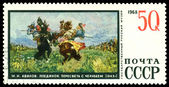 Vintage  postage stamp. Duel Between Peresvet and Chelubey, by A — Stock Photo