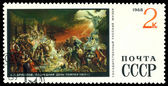 Vintage  postage stamp. The Last Day of Pompei, by Karl Bryullov — Stock Photo