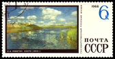 Vintage  postage stamp. On the Lake, by Levitan. — Stock Photo