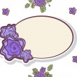 Retro frame with flowers — Stock Vector #48075673