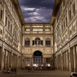 Uffizi Gallery. Night Shot — Stock Photo #27600829