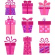 Collection of vector present boxes — Stockvector #18800705