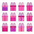 Collection of vector present boxes — Imagens vectoriais em stock