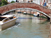 Scenary in Venice — Stock Photo