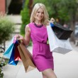 Happy Smiling Shopping Woman — Stock Photo #12655121