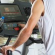 MPressing Program Button on Treadmill — Stock Photo #13062231