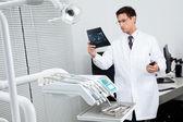 X-ışını rapor analiz diş hekimi — Stok fotoğraf