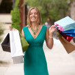 Happy Shopping Woman Outdoors — Stock Photo