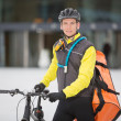 Young Male Cyclist With Courier Delivery Bag — Stock Photo