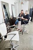 Customers Waiting At Hair Salon — Stock Photo
