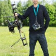 Technician Standing With UAV — Stockfoto