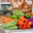 Stock Photo: Fresh Vegetables On Table