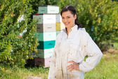 Portrait Of Confident Female Beekeeper At Apiary — Stock Photo